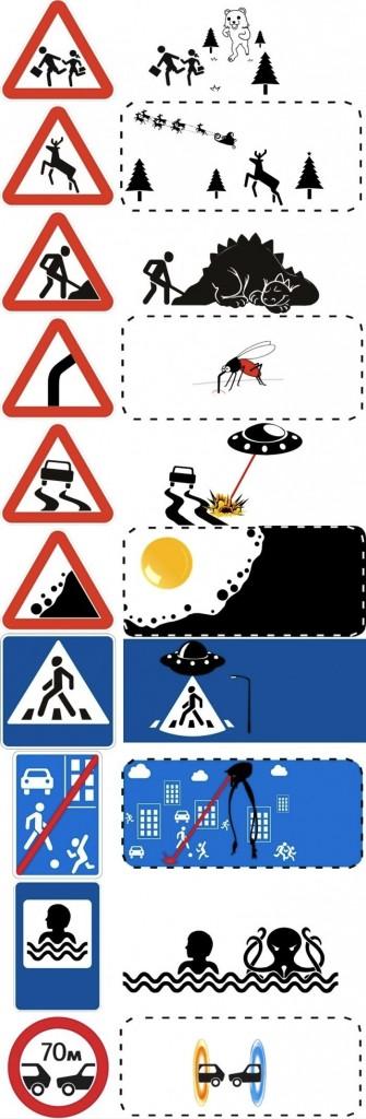 El verdadero significado de las señales